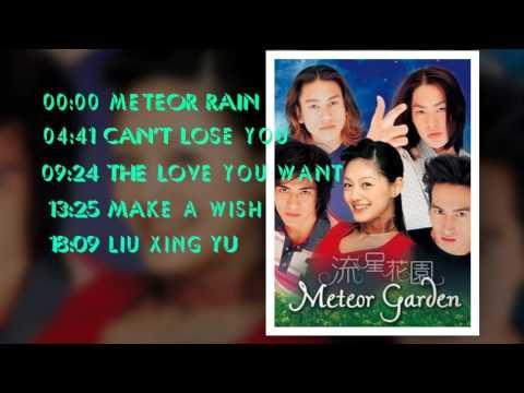 Meteor Garden 2001 Ost Fusudrama