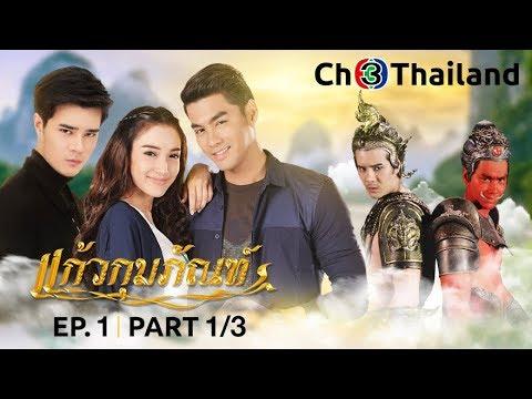 Thai lakorn 2018 eng sub