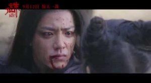 Fusudrama - Watch New Chinese Drama